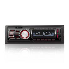 Auto Car Audio MP3-System für Android