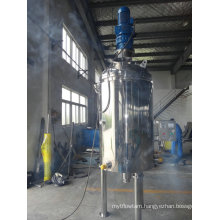 Stainless Steel Heating & Mixing Tank 50L-5000L