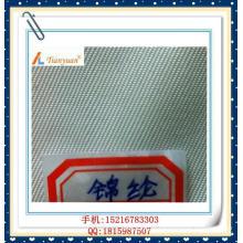 Good Abrasion Resisitance Polyamide Nylon Filter Cloth