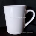Белые фарфоровые кружки изготовленная на заказ форма