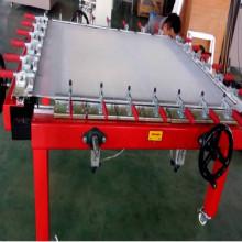 Automatic stretching screen machine
