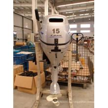 Außenbordmotor 4-Takt 9,9 PS / 15 PS mit Elektrostart