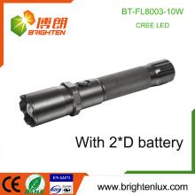 Factory Supply Heavy Duty Aluminium-Legierung 2 D-Zelle verwendet Long Range Beam 10 Watt xml-2 führte Cree Super Bright Taschenlampe Zooming