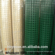 best quality cheap decorative garden fencing welded wire mesh prices