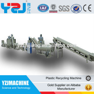 200 to 1000kg per hour plastic recycle washing line
