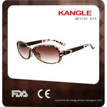 2017 cheapest & large plastic sunglasses