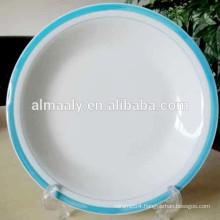 ceramic omega plate with color rim