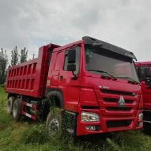 Used HOWO Dump Truck On Sale