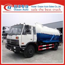 ALA5110GXWE3 Euro3 8cbm sewage suction truck