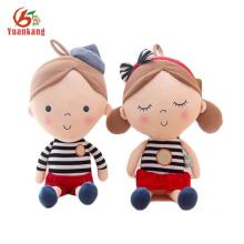 Sedex auditoria fábrica peluches recheado sentado humano personalizado boneca de pelúcia para crianças