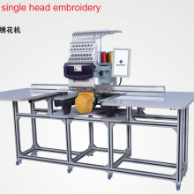 Elucky large working area household computer embroidery machine single head with high speed 1,200SPM