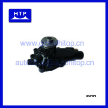 Auto shut off water pump spare parts assembly 21010-7902617 for nissan FD33
