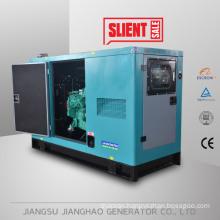 Low price 80kva silent diesel generator with cummins engine
