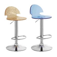 Moderne Designs Kunststoff Bar Stuhl