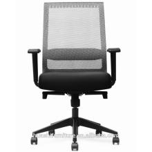 chaise de bureau d'ordinateur