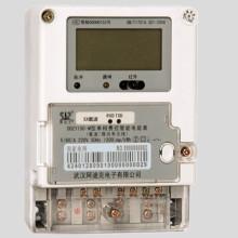 Medidor de Energia Smart Watt-Hour Multi-Tarifa com Relógio em Tempo Real