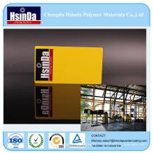 Сертификат SGS бесплатный образец покрытия порошка для тяжелых фитнес-оборудования