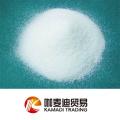 Food Additives Natriumcitrat zu verkaufen