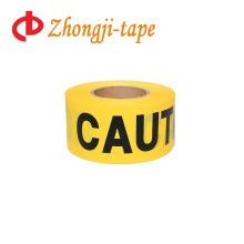 company logo caution tape