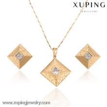 63386-Xuping Chine en gros à la mode plaqué or ensemble de bijoux carrés