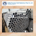 AISI 1025 1026 Carbon Steel Mechanical Tubing & Pipe