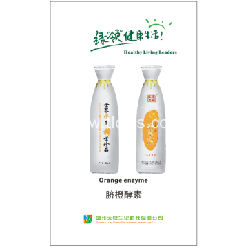 Navel orange extract