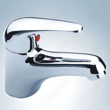 Mosiądzu Single Handle Basin Tap