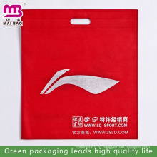 Охрана окружающей среды пастырской ветер Non сплетенные прокатанные косметические мешки для продвижения по службе