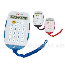 Gift Calculator (LC556A)