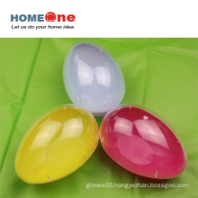 Egg Shape Plastic Candy Cantainer