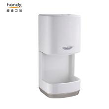 Secador de manos eléctrico comercial para baño