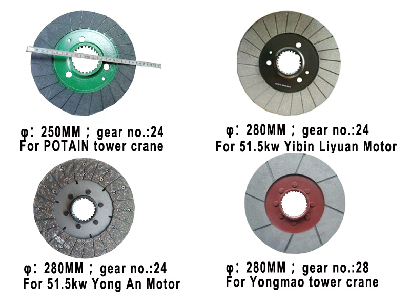 Tower crane hoisting motor brake disc