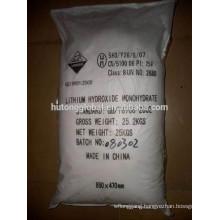 Battery grade lithium hydroxide LiOH H2O