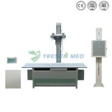 Ysx500g 50kw больница медицинского высокочастотного рентгеновского аппарата