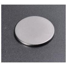 N42SH магнит неодимовый диск