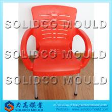 molde plástico da cadeira de jardim do lazer da injeção