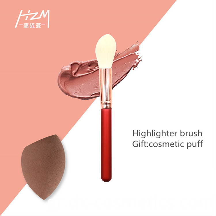 7Pcs Cosmetic Makeup Brush Set Imitation Wool Hair 7