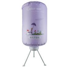 Wäschetrockner / Portable Clothes Dryer (HF-9A)