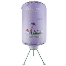 Clothes Dryer / Portable Clothes Dryer (HF-9A)