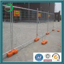 Топ продаж Высокое качество Moving Fence (xy-G8)