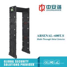 Puerta de detector de metal portátil al aire libre con control remoto del teléfono