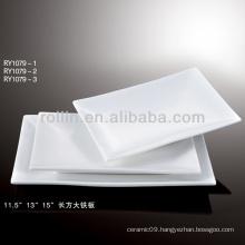 nice white rectangular plate porcelain