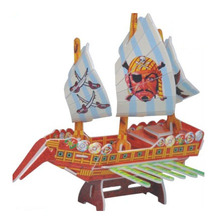 New Shaped 3D Puzzles Toy Corsair
