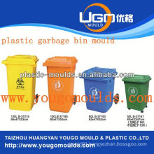 2013 dustbin moulds manufacturer and plastic Garbage bin mould trach can mould