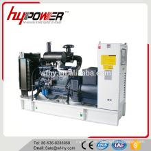 open type 80KVA diesel generator set for sale