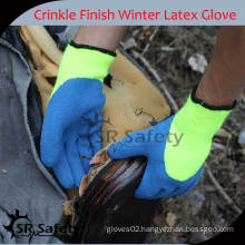 SRSAFETY 7 gauge acrylic nappy liner winter gloves safety gloves using in the winter