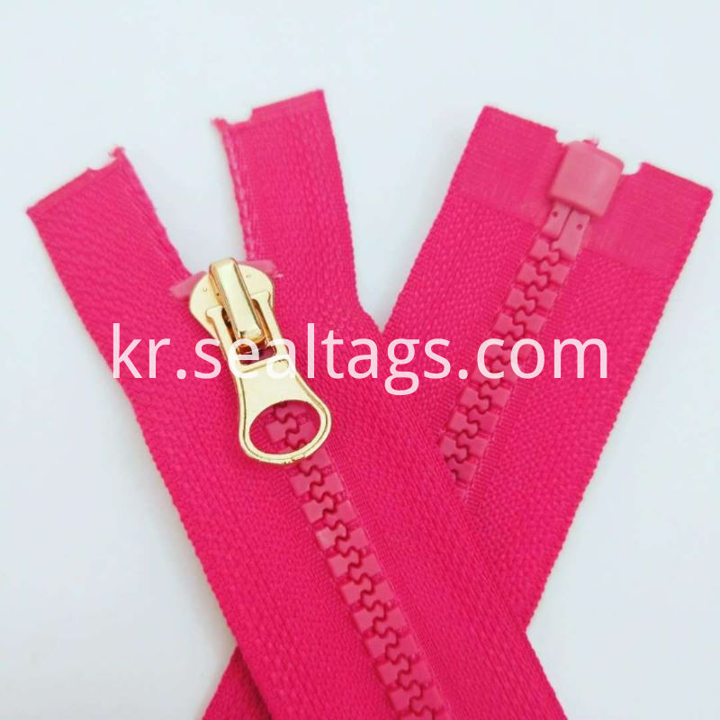 Large Metal Zipper