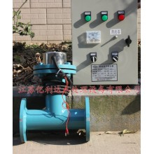 Copper and Silver Ion Generator Industrial Water Filter
