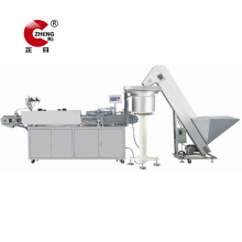 Automatic Syringe silk screen printing machine price