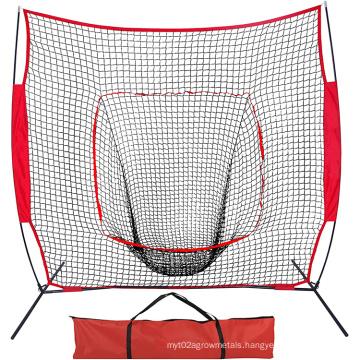 Baseball & Softball T-Ball Practice Net For Hitting/Batting/Catching/Pitching Training